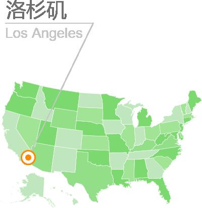 洛杉矶位置