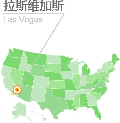 拉斯维加斯位置